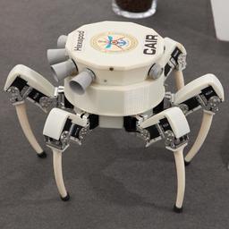 Robot à Berlin en 2012. Source : http://data.abuledu.org/URI/58e9dfb6-robot-a-berlin-en-2012