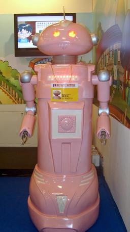 Robot junior chinois en 2008. Source : http://data.abuledu.org/URI/58e9d4bc-robot-junior-chinois-en-2008