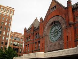 Rosace de la gare d'Union Station à Indianapolis. Source : http://data.abuledu.org/URI/54a85db6-rosace-de-la-gare-d-union-station-a-indianapolis