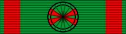 Ruban de l'Ordre du Mérite agricole Officier 1999. Source : http://data.abuledu.org/URI/50705985-ruban-de-l-ordre-du-merite-agricole-officier-1999
