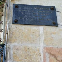Rue Jules Mercier à Dijon. Source : http://data.abuledu.org/URI/59d47ffa-rue-jules-mercier-a-dijon