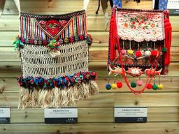 Sacs de chanvre chinois brodés. Source : http://data.abuledu.org/URI/54a454fa-sacs-de-chanvre-chinois-brodes