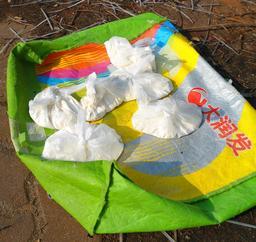 Sacs de farine pour la pêche en Chine. Source : http://data.abuledu.org/URI/5349c6ec-sacs-de-farine-pour-la-peche-en-chine
