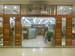 Salon de coiffure dans une galerie marchande au Brésil. Source : http://data.abuledu.org/URI/5332d019-salon-de-coiffure-dans-une-galerie-marchande-au-bresil
