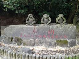 Les trois singes de la Sagesse au Japon. Source : http://data.abuledu.org/URI/548b6969-sculpture-of-three-wise-monkeys-in-hiyoshi-shrine-in-yanagawa-fukuoka-jpg