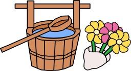 Seau et bouquet de fleurs. Source : http://data.abuledu.org/URI/54031b1b-seau-et-bouquet-de-fleurs