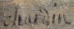 Signature de Chardin. Source : http://data.abuledu.org/URI/50206036-signature-de-chardin