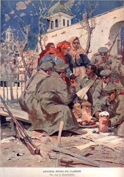 Soldats russes fêtant Pâques en Galicie. Source : http://data.abuledu.org/URI/514da830-soldats-russes-fetant-paques-en-galicie