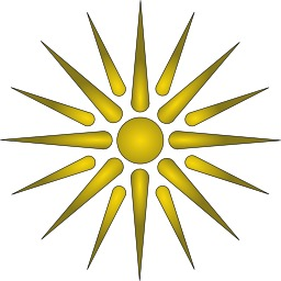 Soleil de Vergina. Source : http://data.abuledu.org/URI/50c48eef-soleil-de-vergina