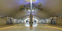 Station de métro russe à Kazan. Source : http://data.abuledu.org/URI/58ceee02-station-de-metro-russe-a-kazan