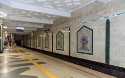 Station de métro russe à Kazan. Source : http://data.abuledu.org/URI/58ceee6f-station-de-metro-russe-a-kazan