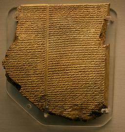 Tablette cunéiforme du Déluge. Source : http://data.abuledu.org/URI/545def63-tablette-cuneiforme-du-deluge