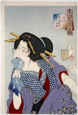 Tatouage d'une jeune japonaise. Source : http://data.abuledu.org/URI/527804df-tatouage-d-une-jeune-japonaise