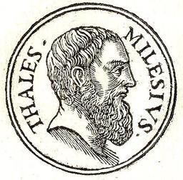 Thalès de Milet. Source : http://data.abuledu.org/URI/505ecbc8-thales-de-milet