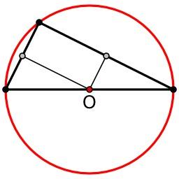 Théorème de Thalès (triangle). Source : http://data.abuledu.org/URI/505ef97e-theoreme-de-thales