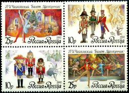 Timbres russes de Casse-Noisettes. Source : http://data.abuledu.org/URI/5064a1ae-timbres-russes-de-casse-noisettes