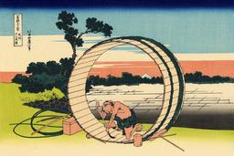 Tonnelier japonais. Source : http://data.abuledu.org/URI/51dbe2af-tonnelier-japonais