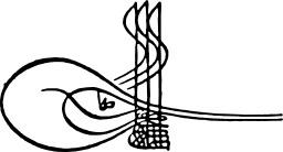 Tughra de Soliman I le Magnifique. Source : http://data.abuledu.org/URI/5308793c-tughra-de-soliman-i-le-magnifique