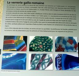 Verrerie gallo-romaine de Lattara à Lattes. Source : http://data.abuledu.org/URI/58d4be55-verrerie-gallo-romaine-de-lattara-a-lattes
