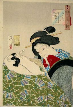 Veuve japonaise de l'ère Kansei. Source : http://data.abuledu.org/URI/52762e8e-veuve-japonaise-de-l-ere-kansei