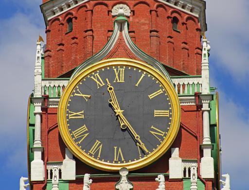 11h24 au Kremlin à Moscou