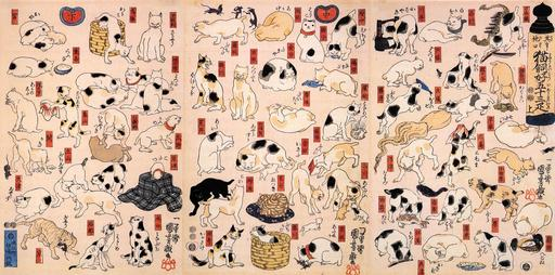 53 stations des chats de Tokaido