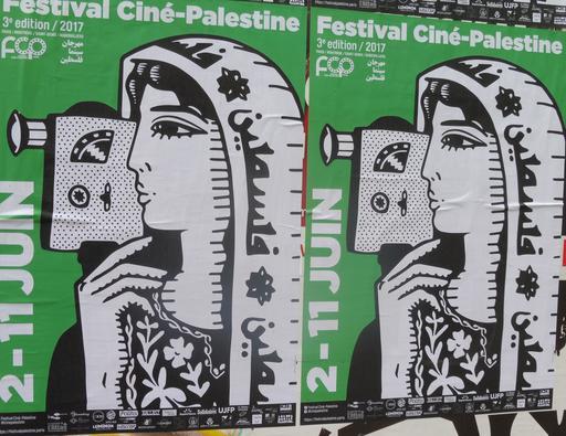 Affiches de festival de cinéma