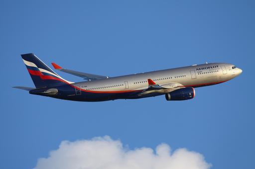 Airbus de la compagnie Aeroflot