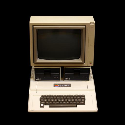 Apple II au musée Bolo de Lausanne