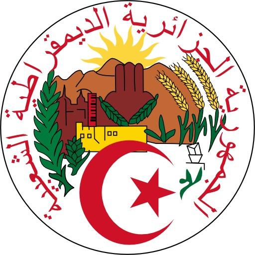 Armoiries de l'Algérie