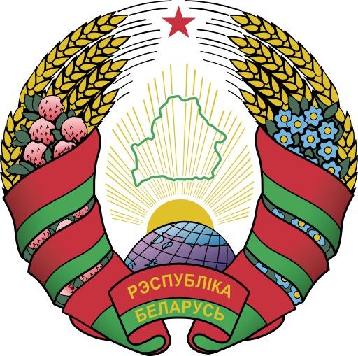 Armoiries de la Biélorussie