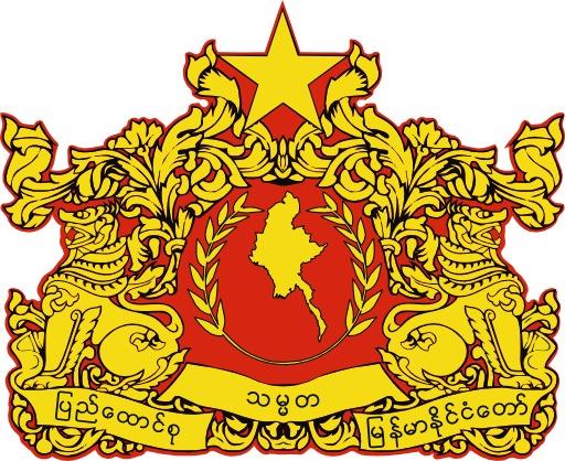 Armoiries de la Birmanie