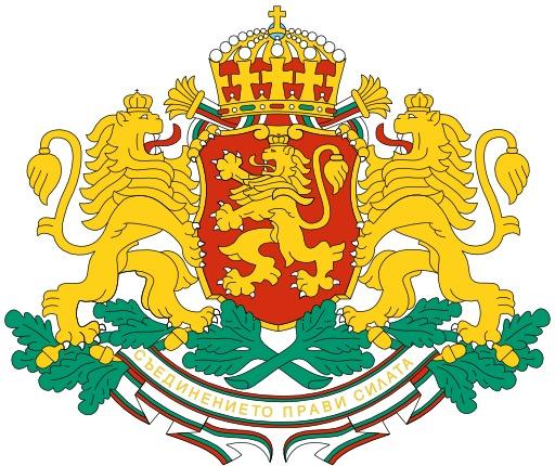 Armoiries de la Bulgarie