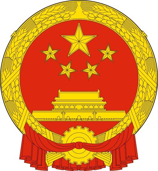 Armoiries de la République populaire de Chine