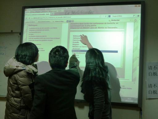 Atelier d'œnologie sur TBI