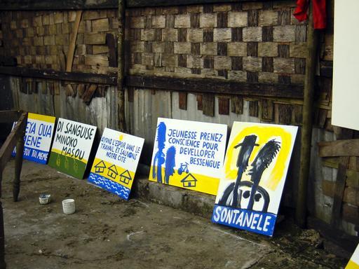 Ateliers urbains à Douala