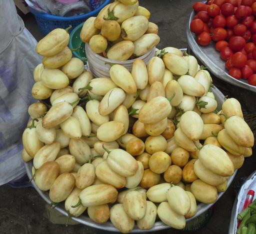 Aubergines chinoises