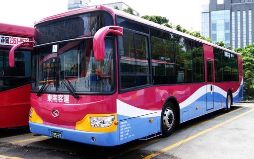Autobus chinois avec équipements pour handicapés