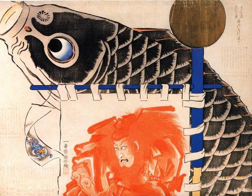 Bannière japonaise de festival