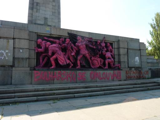 Bas-relief russe en rose