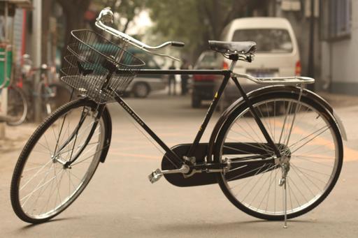 Bicyclette de ville en 1950
