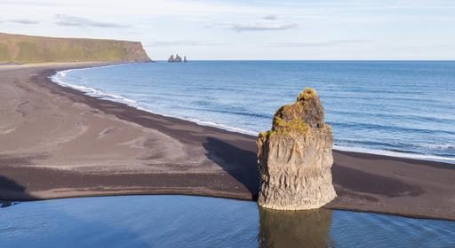 Bloc de lave en Islande