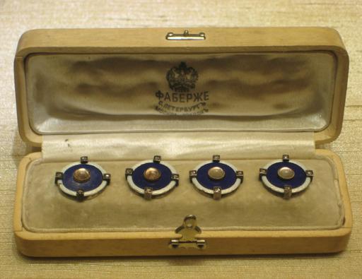 Boutons en lazurite de Fabergé