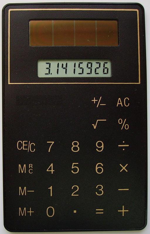 Calculatrice solaire des années 80