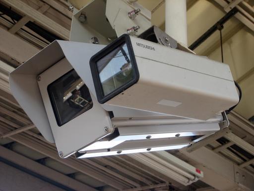 Caméras de surveillance au Japon