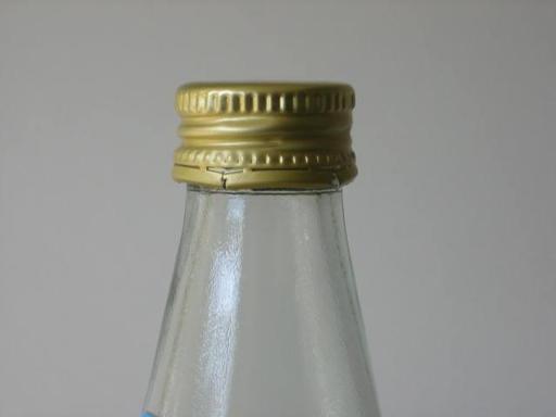 Capsule de bouteille