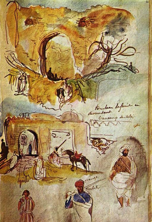 Carnet de voyage à Meknès