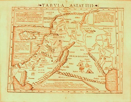 Carte de l'Asie de Ptolémée