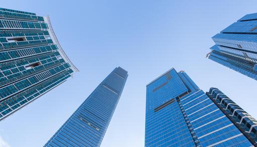 Centre d'affaires à Hong Kong