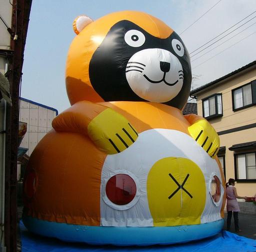 Chat gonflable japonais